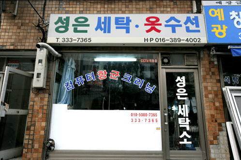 https://www.konest.com/m/study_korean_detail.html?id=3168